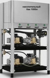 WashSystem 4 с накопителем